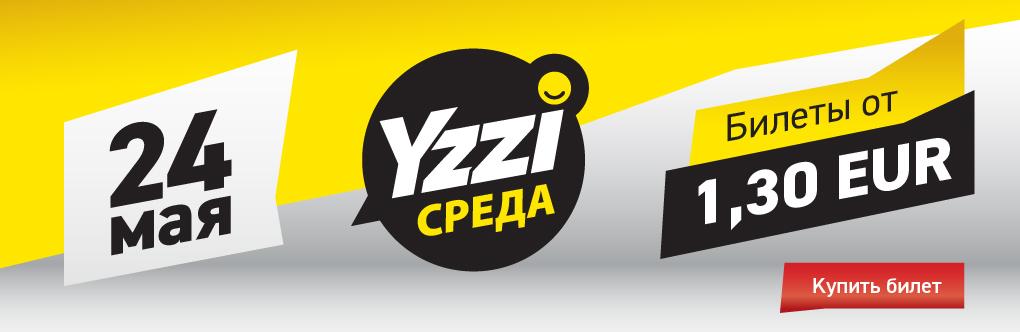 Yzzi (баннер)