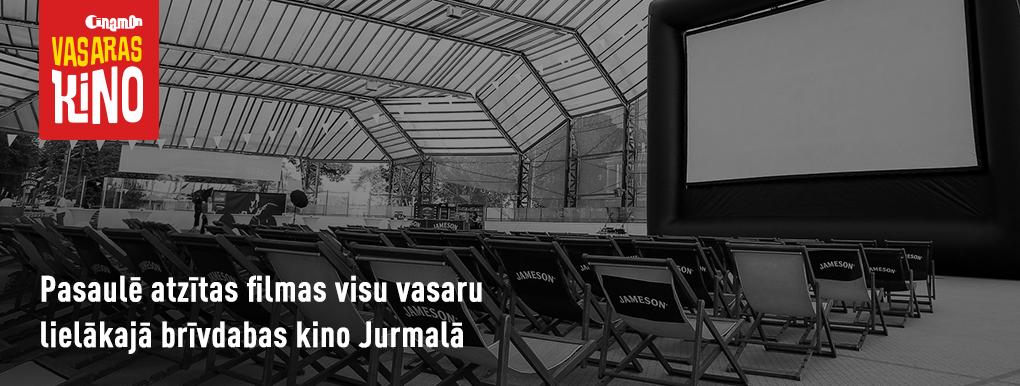 Cinamon Vasaras kino (baneris)
